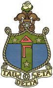 Photo: Wikimedia