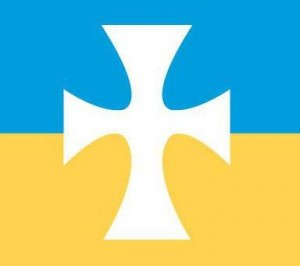 The Sigma Chi flag. Photo courtesy of Sigma Chi's website.